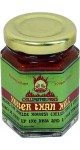 Chillipepper Pete's Hotter Than Hell Chilli Paste